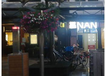 CHINA-RESTAURANT NAN